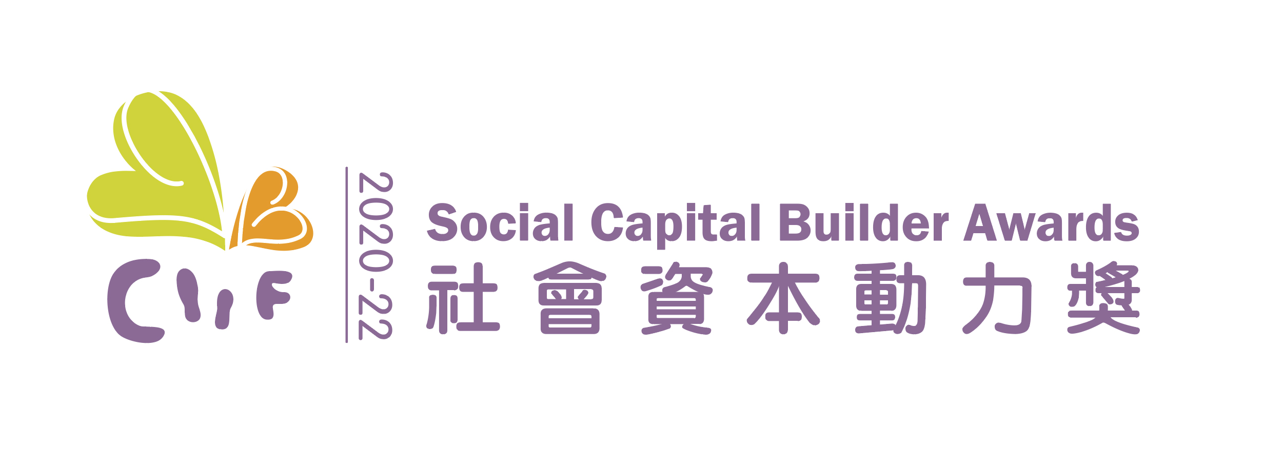 Social Capital Builder (SCB) Awards 2020