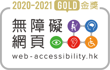 Web Accessibility Gold Awards 2020-21